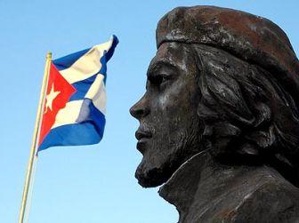 Poemas del Che | Poems of Che Guevara